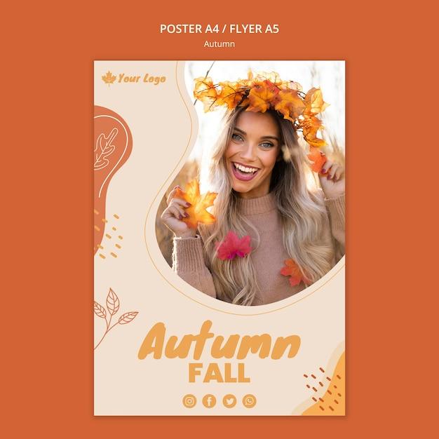 Осенний шаблон постера Бесплатные Psd