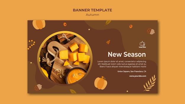Modello di banner pubblicitario di autumn fest Psd Gratuite