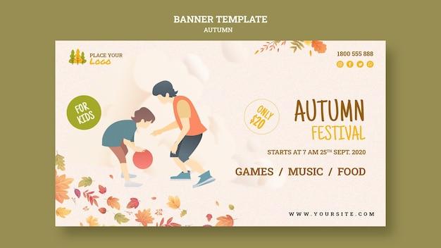 子供のための秋祭りバナーテンプレート 無料 Psd