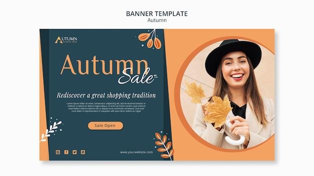 Autumn sale banner template Free Psd