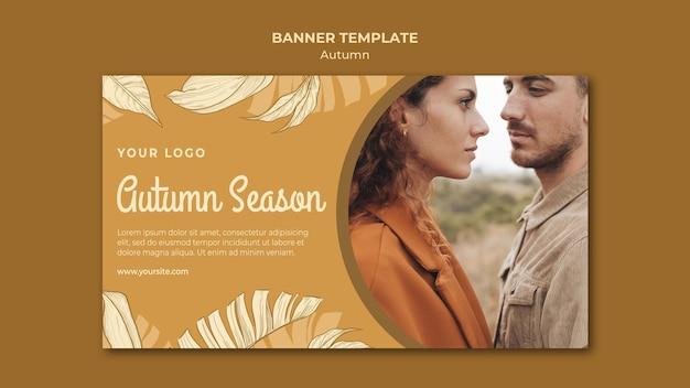 Autumn season and couple banner web template Free Psd
