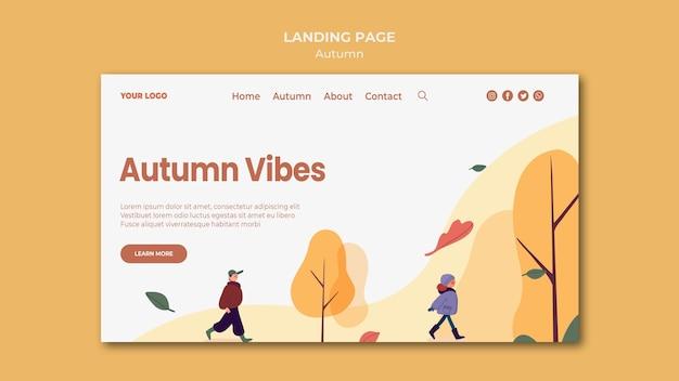 가을 분위기 방문 페이지 템플릿 무료 PSD 파일