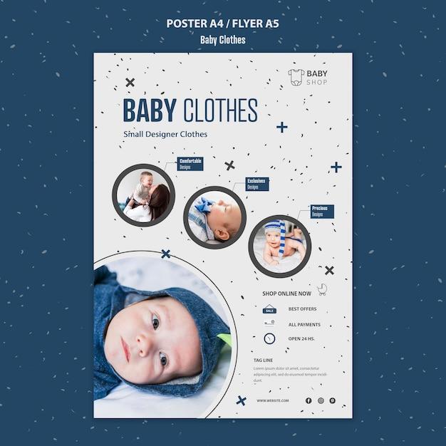 Шаблон плаката детской одежды Бесплатные Psd