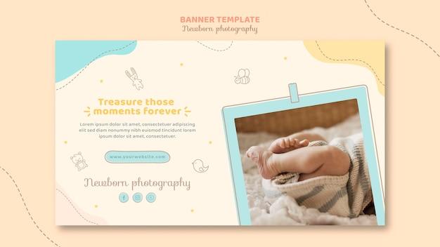赤ちゃんの足バナーwebテンプレート 無料 Psd