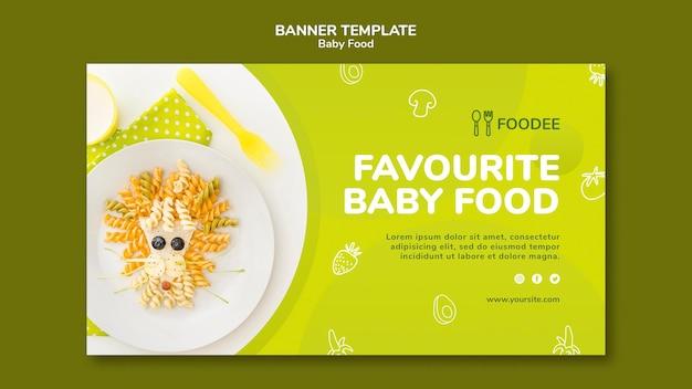 Стиль шаблона баннера детского питания Бесплатные Psd