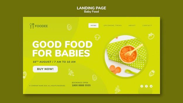 Стиль целевой страницы детского питания Бесплатные Psd
