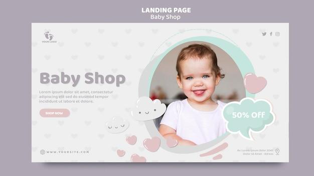 Шаблон целевой страницы детского магазина Бесплатные Psd