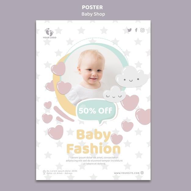Шаблон плаката детского магазина Бесплатные Psd