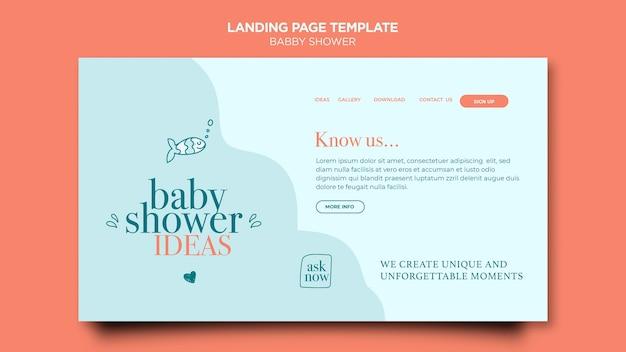 ベビーシャワーのお祝いのランディングページテンプレート 無料 Psd