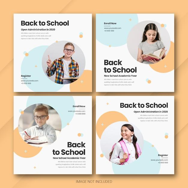 学校に戻るinstagram投稿バンドルテンプレート Premium Psd
