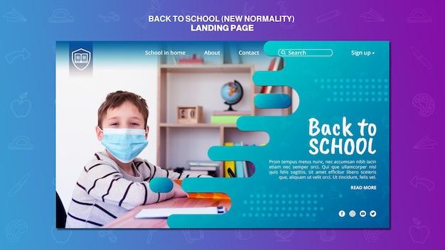 学校のランディングページに戻るテンプレート 無料 Psd