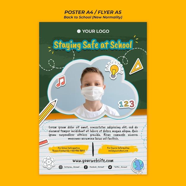 개학 시즌 포스터 템플릿을 다시 무료 PSD 파일