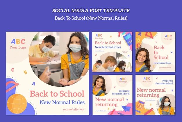 Шаблон сообщения в социальных сетях обратно в школу Бесплатные Psd