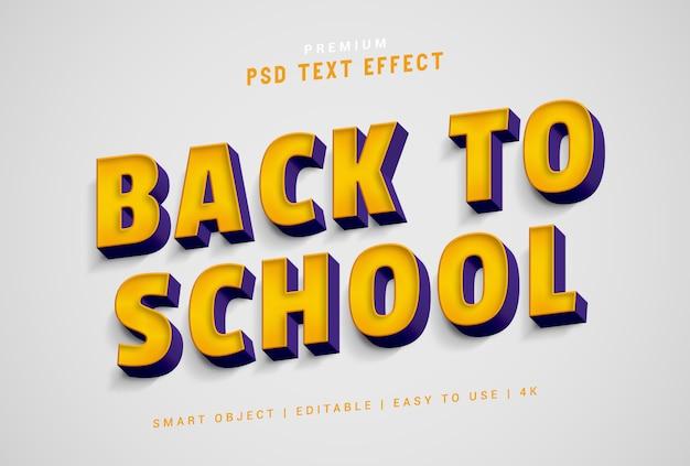 Обратно в школу генератор текстовых эффектов премиум psd Premium Psd