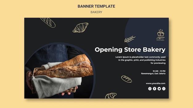 Шаблон рекламного баннера пекарни Бесплатные Psd