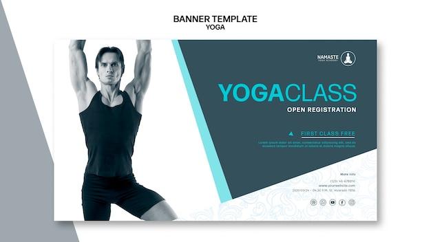 Сбалансируйте шаблон баннера йоги Бесплатные Psd