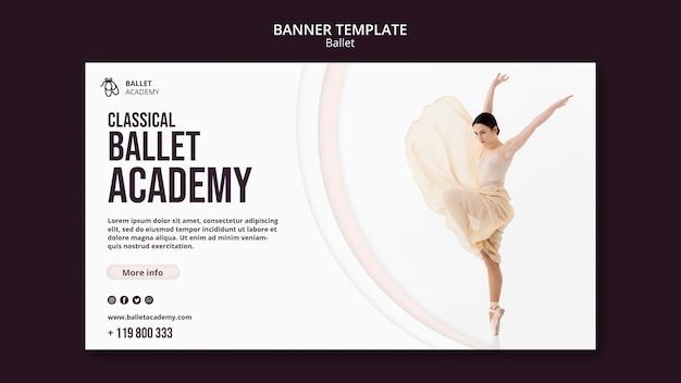 Шаблон баннера балета Бесплатные Psd