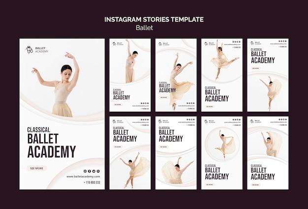 バレエコンセプトinstagramストーリーテンプレート 無料 Psd