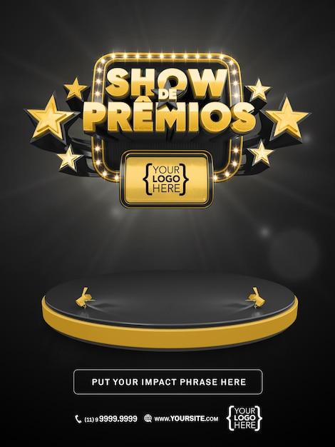 Выставка banner 3d awards в бразилии, продвижение черно-золотого дизайнерского макета Premium Psd