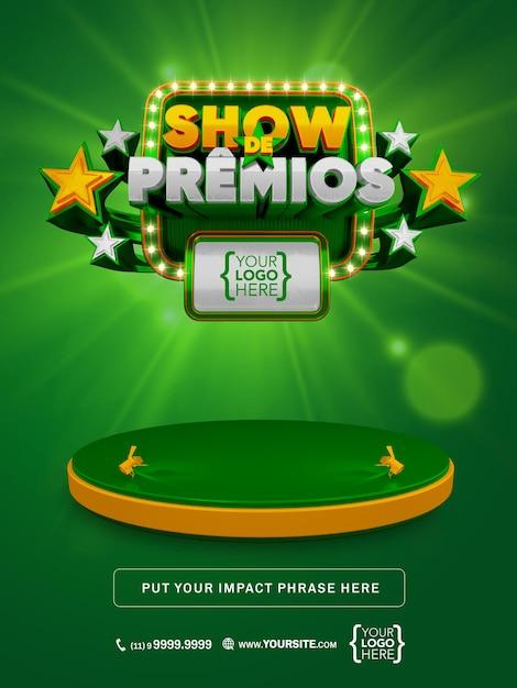 Выставка banner 3d awards в бразилии, продвижение макета зеленого и золотого дизайна Premium Psd