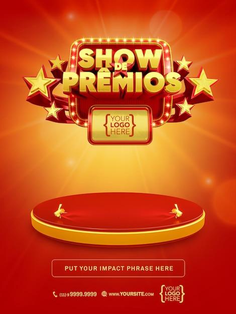 Выставка banner 3d awards в бразилии, продвижение красно-золотого дизайнерского макета Premium Psd