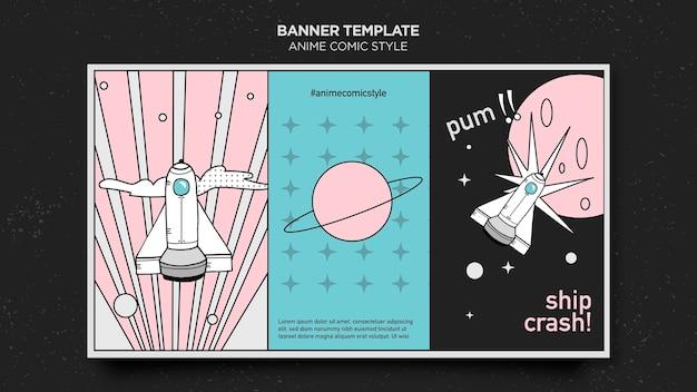 Баннер в стиле аниме в стиле комиксов Бесплатные Psd