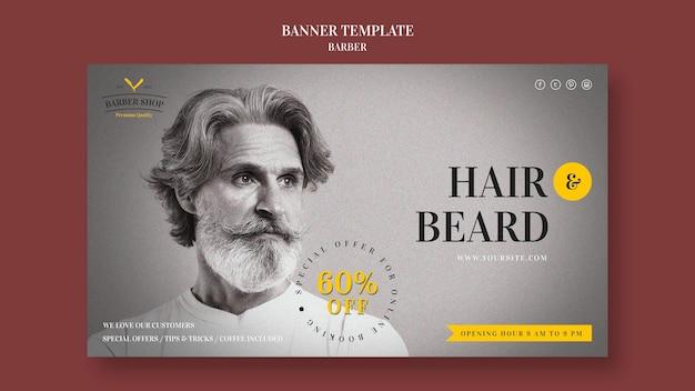 Баннер шаблон объявления парикмахерской Бесплатные Psd