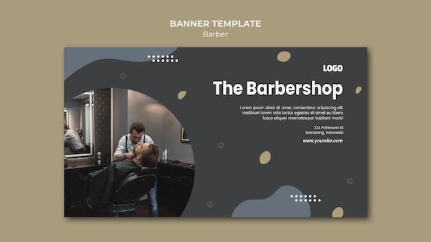 Modello di negozio di barbiere banner Psd Gratuite