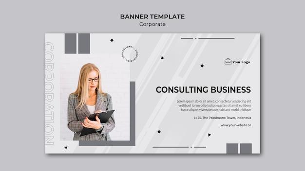バナー企業デザインテンプレート 無料 Psd