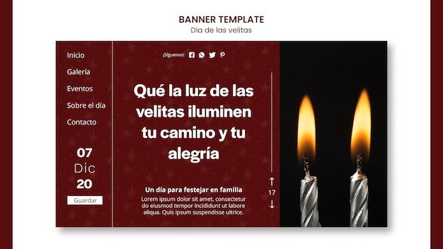 Banner dia de lasvelitas広告テンプレート 無料 Psd