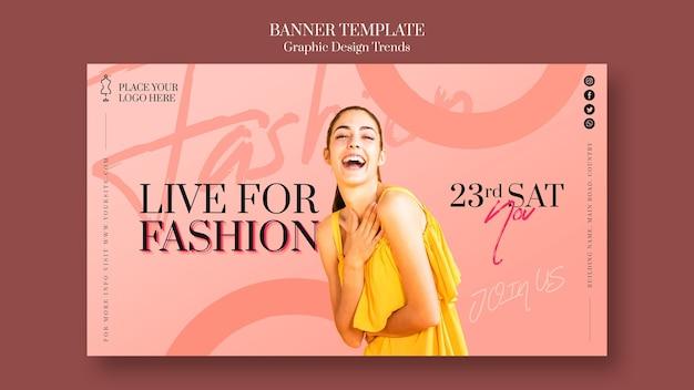 Шаблон рекламного баннера модного магазина Бесплатные Psd