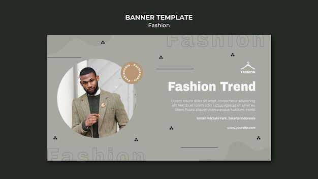 Баннер шаблон магазина модной одежды Бесплатные Psd
