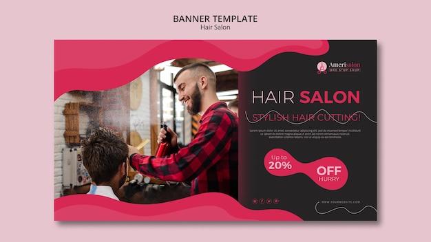 Баннер для парикмахерской Бесплатные Psd