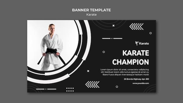 Modello di annuncio di classe banner karate Psd Gratuite