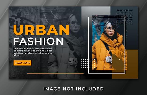 Banner landing page urban fashion template Premium Psd