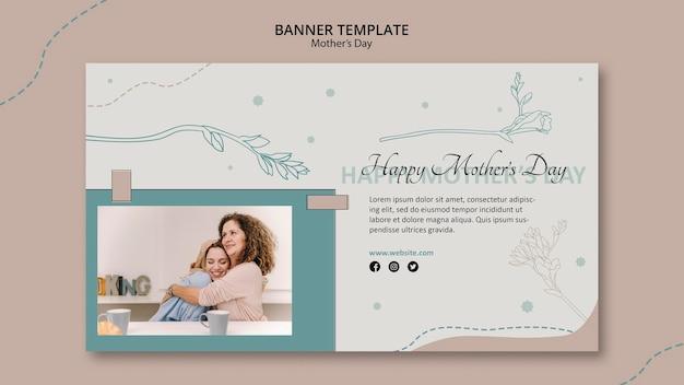 배너 어머니의 날 광고 템플릿 프리미엄 PSD 파일