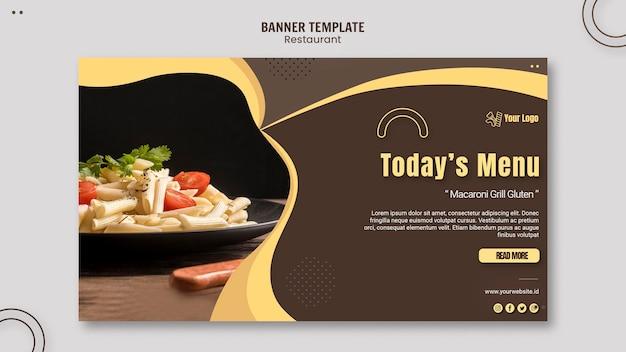 배너 파스타 레스토랑 템플릿 무료 PSD 파일