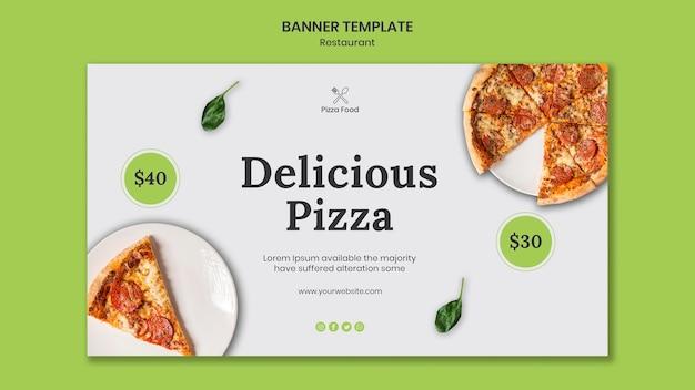 バナーピザレストラン広告テンプレート 無料 Psd