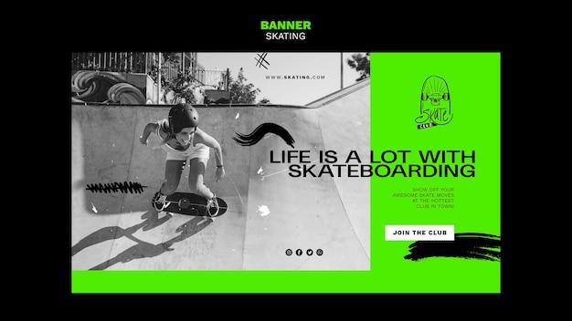 バナースケートの広告テンプレート 無料 Psd
