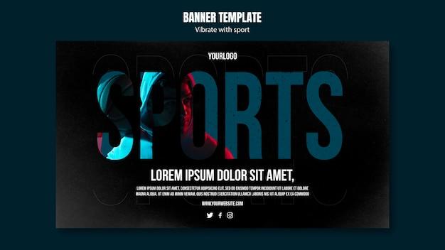 배너 스포츠 광고 템플릿 무료 PSD 파일