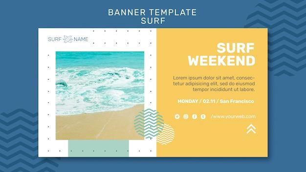 Banner surf modello di annuncio Psd Gratuite