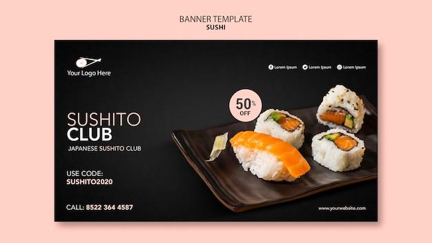 バナー寿司レストランテンプレート 無料 Psd