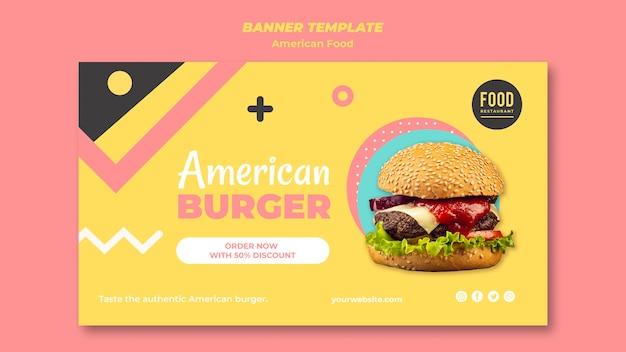 ハンバーガーとアメリカ料理のバナーテンプレート 無料 Psd