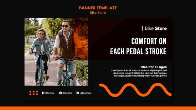 自転車店のバナーテンプレート 無料 Psd