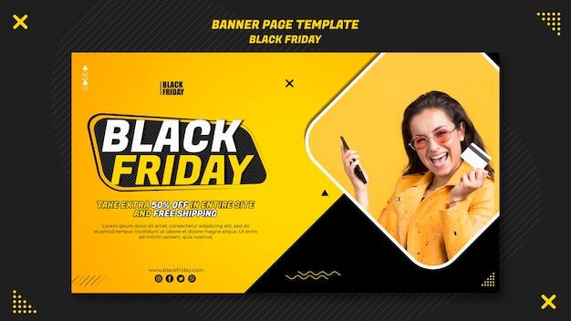 Шаблон баннера для оформления черной пятницы Бесплатные Psd