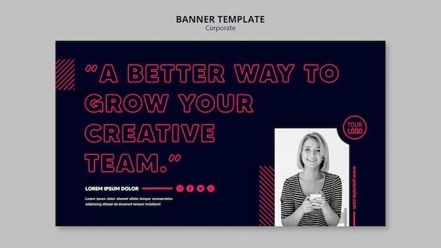 비즈니스 팀을위한 배너 템플릿 무료 PSD 파일