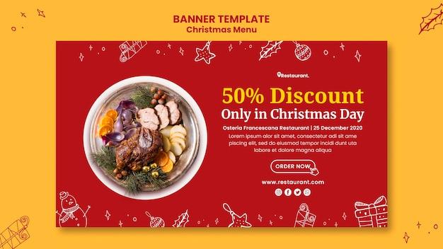 Шаблон баннера для рождественского ресторана Premium Psd