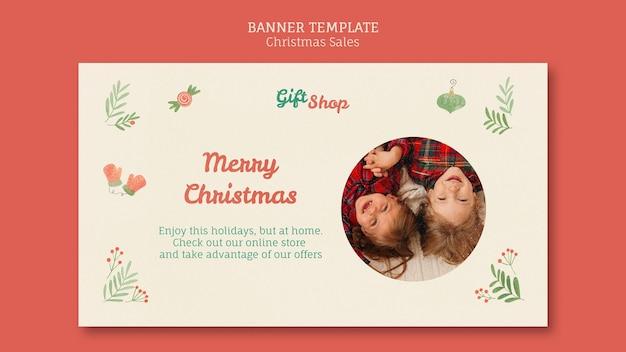 Шаблон баннера для рождественской распродажи с детьми Бесплатные Psd