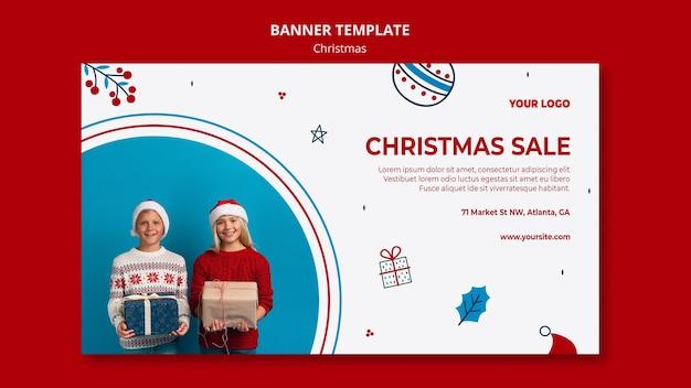 Шаблон баннера на рождество Бесплатные Psd