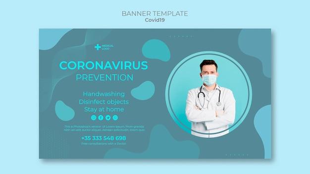 Шаблон баннера для профилактики коронавируса Бесплатные Psd